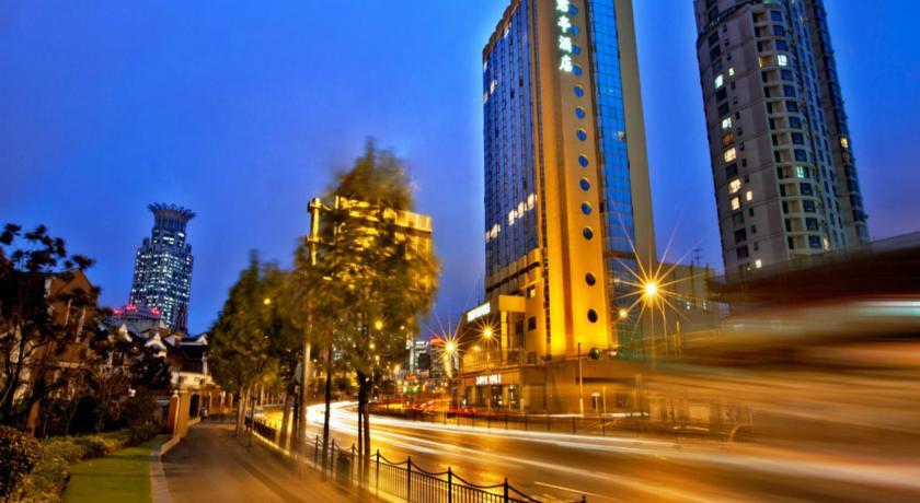 Narada Boutique Hotel Shanghai Bund